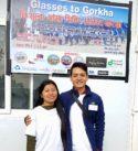 Deevas Gurung